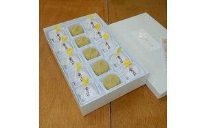 【ふるさと納税】※地元産栗の栗きんとん15個入り 和菓子工房 松栄堂謹製の栗きんとんを冷凍にて発送いたします。