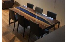 【ふるさと納税】※世界に一つだけのダイニングテーブル