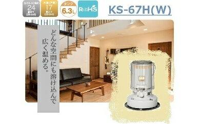 【ふるさと納税】TOYOTOMI石油ストーブ/KS-67H(17〜24畳用)