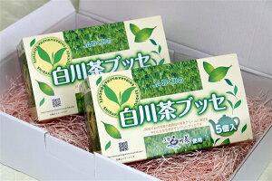 ※ふわふわおいしい岐阜県産白川茶ぶっせ 2箱
