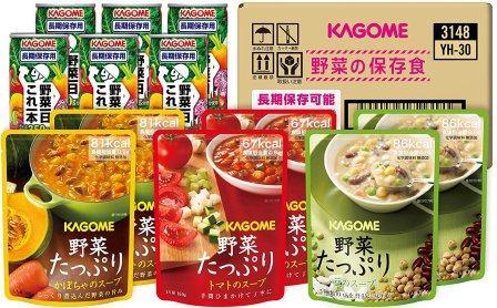 【ふるさと納税】カゴメ野菜の保存食セットYH-30