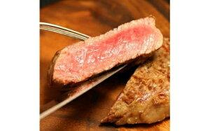 【ふるさと納税】※飛騨牛A5・A4希少部位 ステーキ(ランプ150g×2枚)