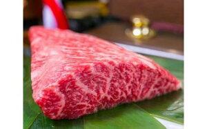【ふるさと納税】※飛騨牛A5・A4希少部位 ステーキ(イチボ100g×6枚)