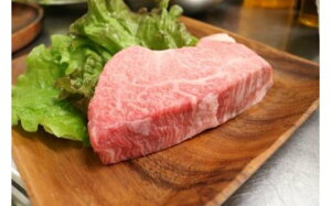 【ふるさと納税】※飛騨牛A5・A4希少部位ステーキ(トモサンカク110g×1枚)