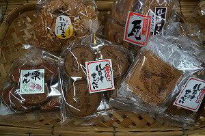 【ふるさと納税】 詰め合わせ せんべい おやつ お菓子 送料無料