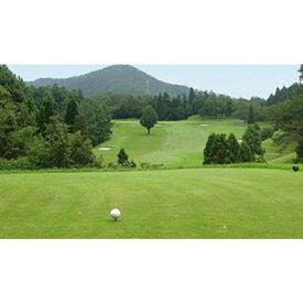 【ふるさと納税】さくらカントリークラブ(ゴルフプレー割引券)