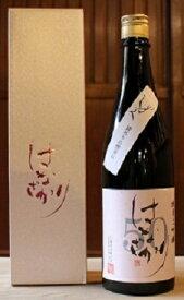 【ふるさと納税】 日本酒 酒 純米 お酒 大吟醸 はなざかり しずく 720ml 生酒 送料無料