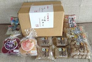 【ふるさと納税】佐合食品(こんにゃくセット)