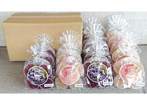【ふるさと納税】 ゼリー 桃実 桃 もも 葡萄 ブドウ ぶどう お菓子 菓子 おやつ 国産 こんにゃく粉 80個 送料無料
