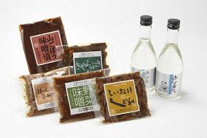 【ふるさと納税】 日本酒 酒 お酒 おつまみ セット 本醸造酒 味噌漬け 漬物 送料無料