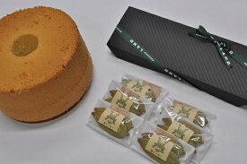 【ふるさと納税】バニラシフォン&笹クッキー セット