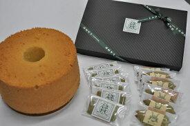 【ふるさと納税】バニラシフォン&へごやま(舳五山)ラングドシャ&笹クッキー セット