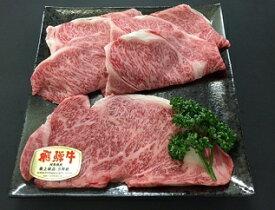 【ふるさと納税】F01「肉のキング」特選飛騨牛ステーキ&すきやき用(飛騨牛5等級1kgセット)