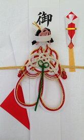 【ふるさと納税】晴れの日のお祝いに「豪華水引飾りの祝儀袋3点セット」