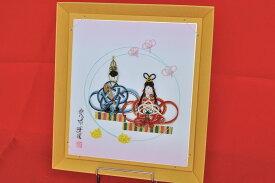 【ふるさと納税】暮らしを彩る水引飾り「月替わり色紙1~3月」