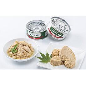 【ふるさと納税】特選まぐろオリーブ油漬詰合せ 36缶入 【加工食品・魚介類・魚貝類・鮪・マグロ・まぐろ】