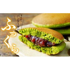 【ふるさと納税】抹茶どら焼き「月の都」12個 【お菓子・和菓子・どら焼き】