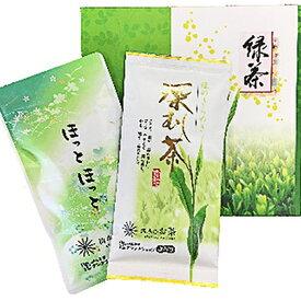 【ふるさと納税】浅蒸し茶、深蒸し茶 飲み比べセット 【お茶・緑茶】