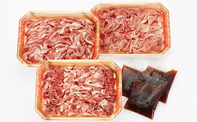 【ふるさと納税】みっかび三元豚切り落とし 三ケ日みかん入りポン酢3袋付き 【肉・豚肉・バラ】