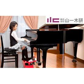 【ふるさと納税】ピアノ補助ペダルM-60 【雑貨・日用品】