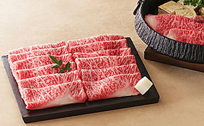 【ふるさと納税】しずおか和牛 すき焼き用600g 【牛肉・スキヤキ】