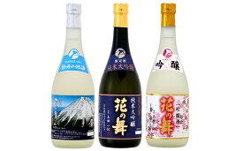 【ふるさと納税】ふるさと吟醸酒3本セット 【お酒/日本酒】