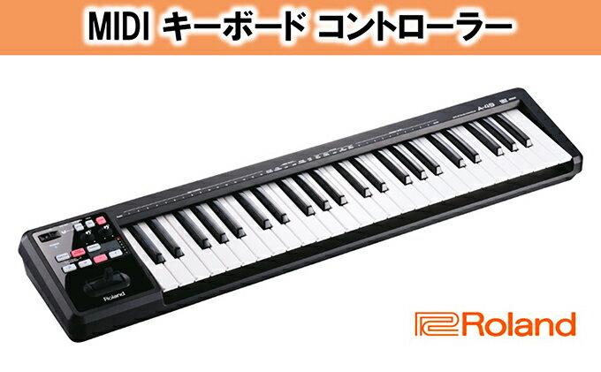 【ふるさと納税】【Roland】MIDI キーボード コントローラー A−49−BK 【雑貨・日用品・音楽機器】