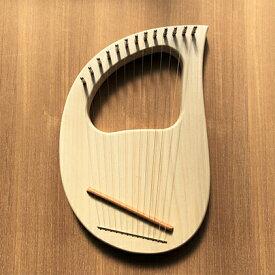 【ふるさと納税】SANSOライアー13弦 (三創楽器)浜松オリジナルモデル 【雑貨・日用品】