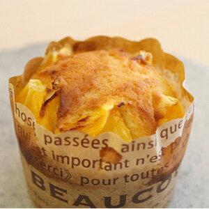 【ふるさと納税】グルテンフリー オレンジマフィン6個セット 【パン・菓子】