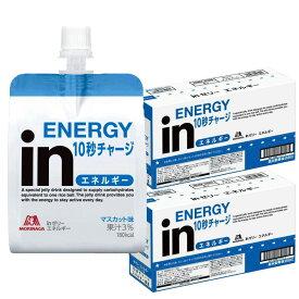 【ふるさと納税】inゼリー エネルギー 12個入り 1-B