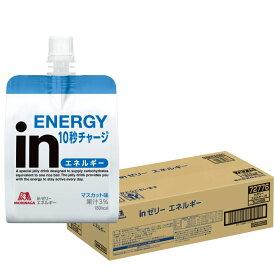 【ふるさと納税】inゼリー エネルギー 36個入り 1-D