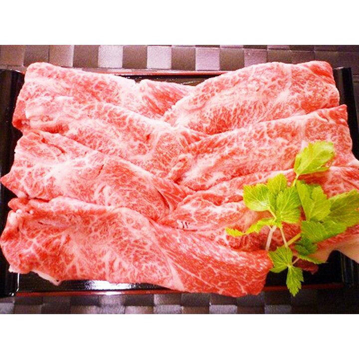 【ふるさと納税】お肉のソムリエセレクト 箱根西麓牛鉄板焼き、すき焼き用スライス