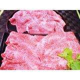 【ふるさと納税】箱根西麓牛肩、肩ロース鉄板焼き、すき焼き用スライス