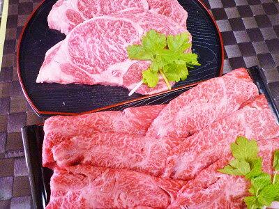 【ふるさと納税】箱根西麓牛ロースステーキと肩ローススライスセット(鉄板焼き、すき焼き用)