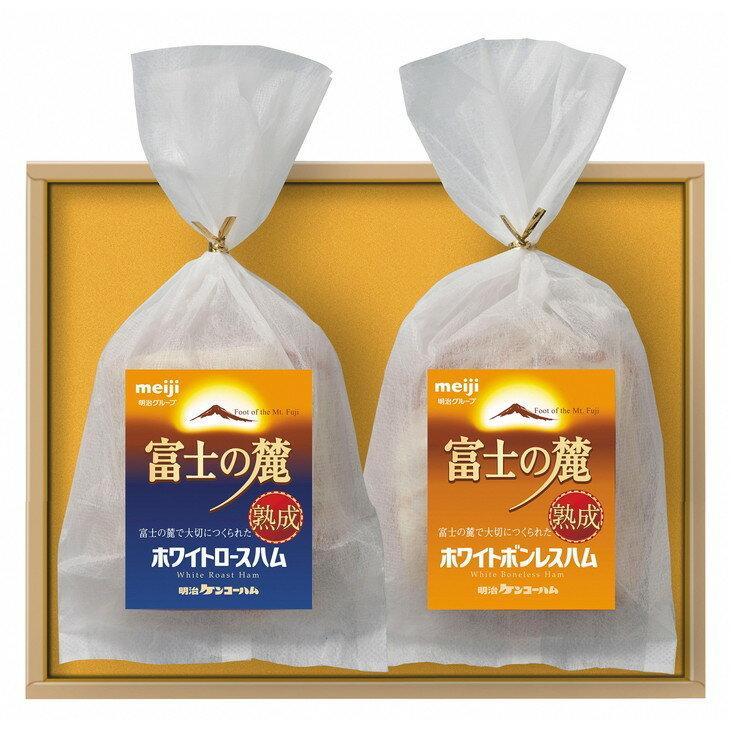 【ふるさと納税】「富士の麓」熟成ハムギフトセット(J-50)