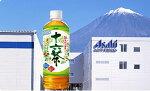 【ふるさと納税】アサヒ飲料の十六茶