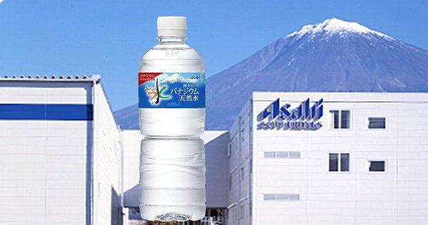 【ふるさと納税】アサヒ「富士山のバナジウム天然水」