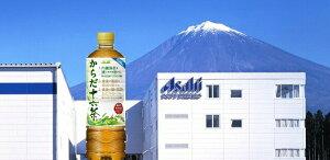 【ふるさと納税】アサヒ「からだ十六茶」630ml×24本セット 健康茶 ノンカフェイン 静岡県富士宮市