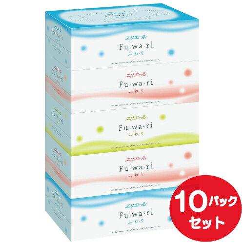 【ふるさと納税】エリエール フワリティシュー 160W5P×10パック(50箱)