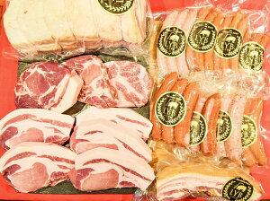 【ふるさと納税】豚肉 ハム ソーセージ 詰め合わせ ロースステーキ厚切8枚 ロースハムブロック ベーコンブロック ソーセージ24本 ギフト 贈答 ブランド豚 「ルイビ豚 「宮