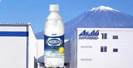 【ふるさと納税】アサヒ「ウィルキンソン 炭酸水 レモン」