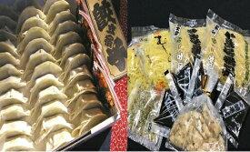 【ふるさと納税】 常連様イチオシ!めん屋のうまい餃子と富士宮焼きそば2種(叶屋)