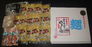 【ふるさと納税】 富士宮やきそば10食セット(曽我めん)
