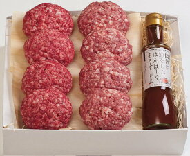 【ふるさと納税】「さの萬」萬幻豚・さの萬牛ハンバーグセット 静岡県富士宮市