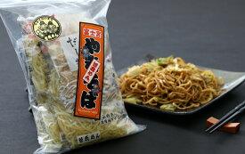【ふるさと納税】 富士宮やきそば10食セット(曽我めん) 静岡県富士宮市