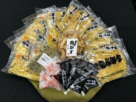 【ふるさと納税】富士宮焼きそば2種 まんぞくの12食フルセット(叶屋) 静岡県富士宮市