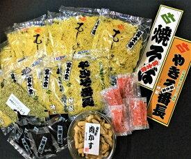 【ふるさと納税】富士宮やきそば2種 まんぞくの12食フルセット(叶屋)