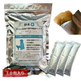 おやつサプリメント 鹿肉健康ジュレ 30包入り【ふるさと納税】