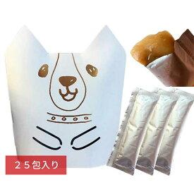 おやつサプリメント 鹿肉健康ジュレ ワンちゃんパッケージ25包入り【ふるさと納税】