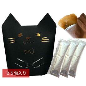 おやつサプリメント 鹿肉健康ジュレ 猫ちゃんパッケージ25包入り【ふるさと納税】